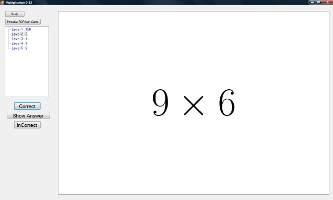 multiplication Flash Cards Screenshot