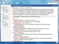 French Dictionary & Thesaurus by Ultralingua for Windows 3
