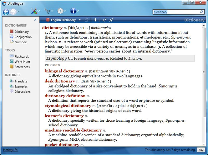 French Dictionary & Thesaurus by Ultralingua for Windows Screenshot