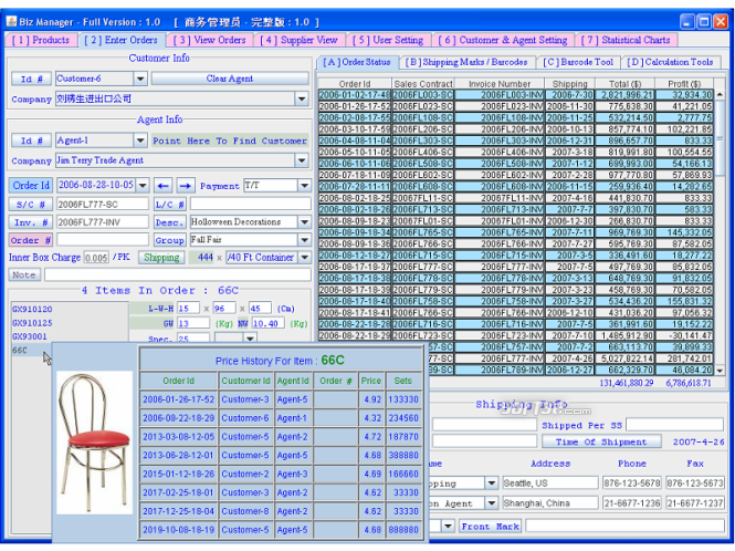 Biz_Manager Screenshot 3