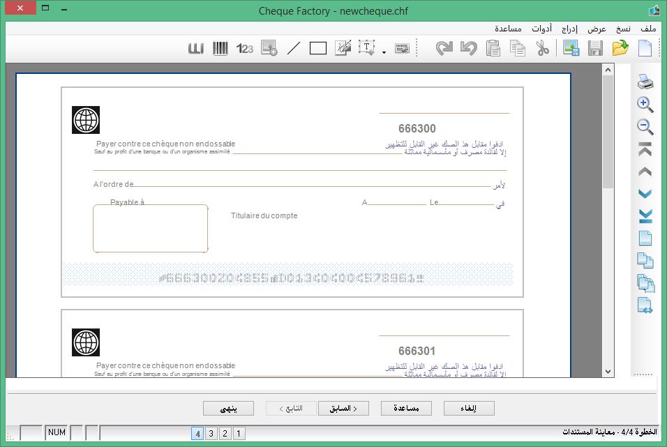 Cheque Factory Screenshot 8