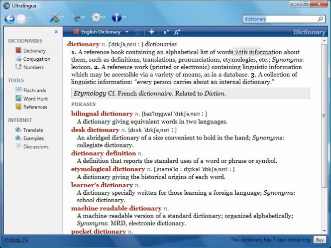 French-German Dictionary by Ultralingua for Windows Screenshot 2