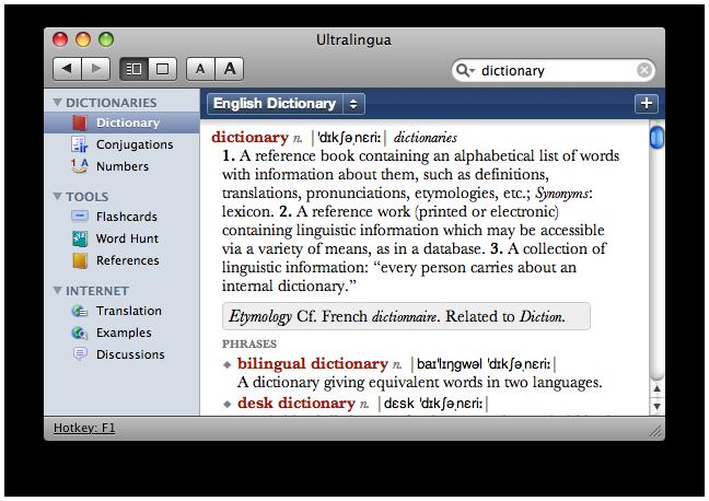 Italian-English Collins Pro Dictionary for Mac Screenshot