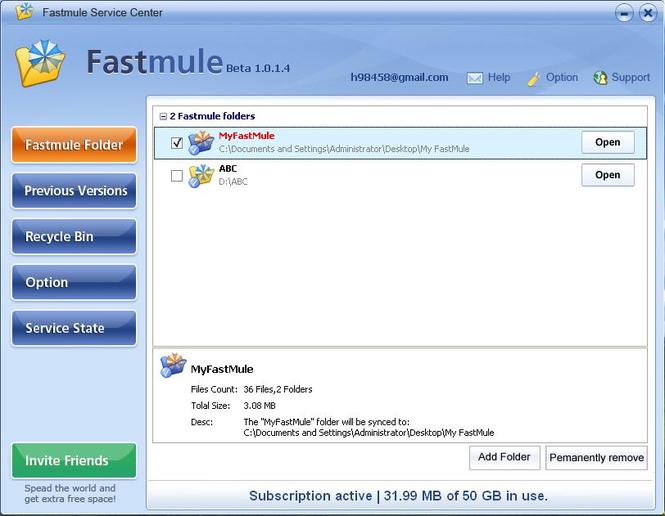 FastMule Screenshot