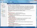 Italian-English Dictionary by Ultralingua for Windows 3