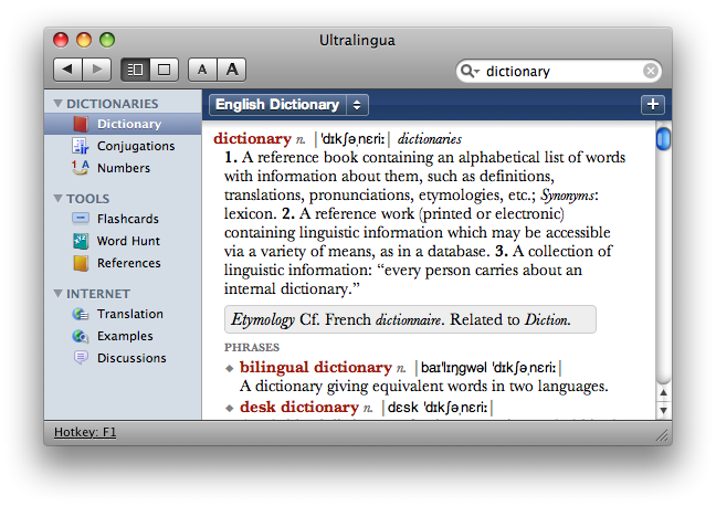 Portuguese-English Collins Pro Dictionary for Mac Screenshot