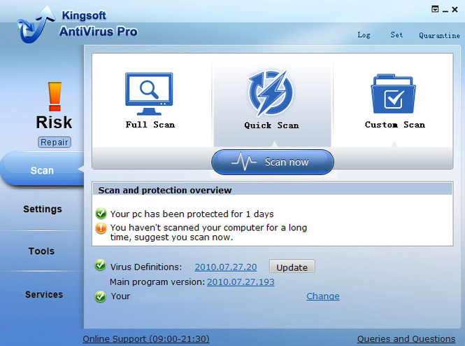 Kingsoft Free Antivirus Screenshot 1