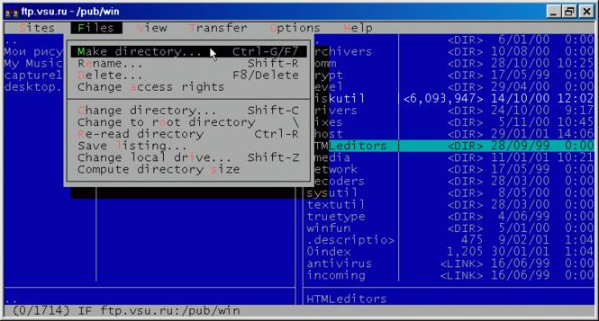 NFTP Screenshot