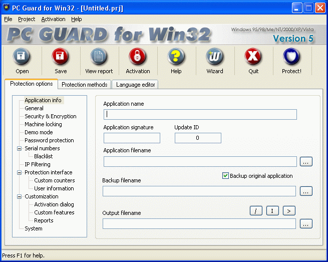 PC Guard Software Protection System Screenshot 2