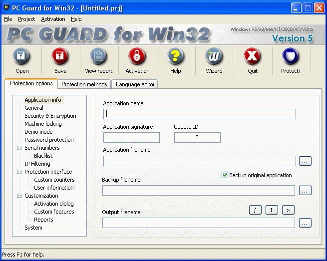 PC Guard for Win32 Screenshot 2
