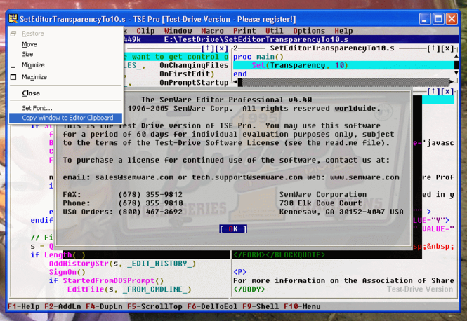 TSE Pro Screenshot