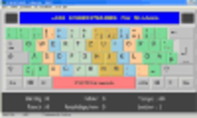 Der Schreibtrainer (Zuhause-Version für Schüler) Screenshot 1