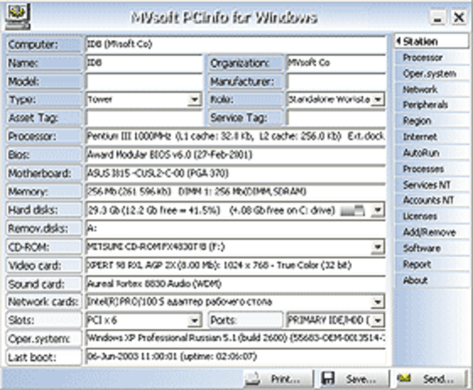 MvPCinfo - Personal license Screenshot 1