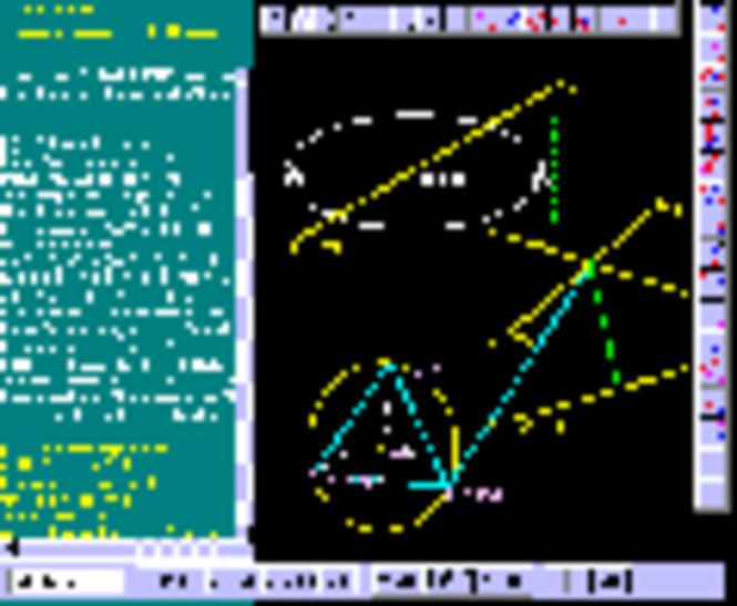 CurvilinearS  (Geometria Analitica Plana, en Español) Screenshot