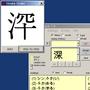 KanjiQuick (Japanese Kanji Dictionary) 1
