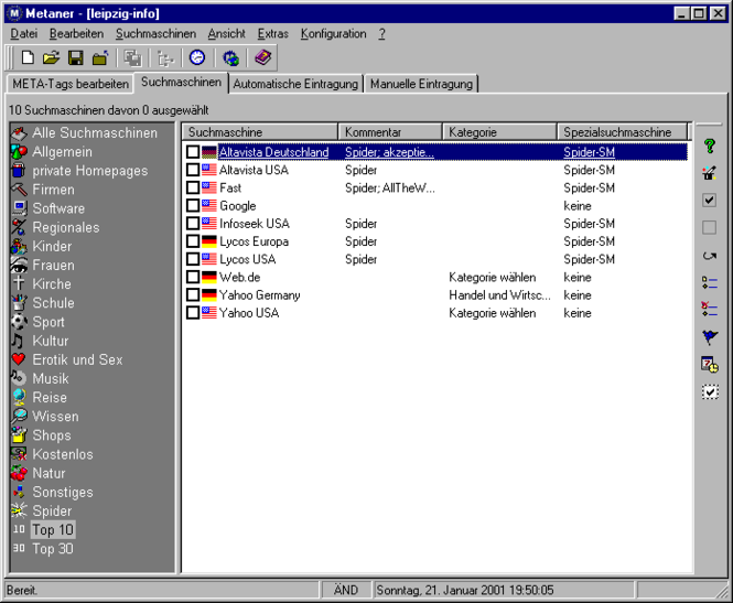 Metaner Service Version Screenshot