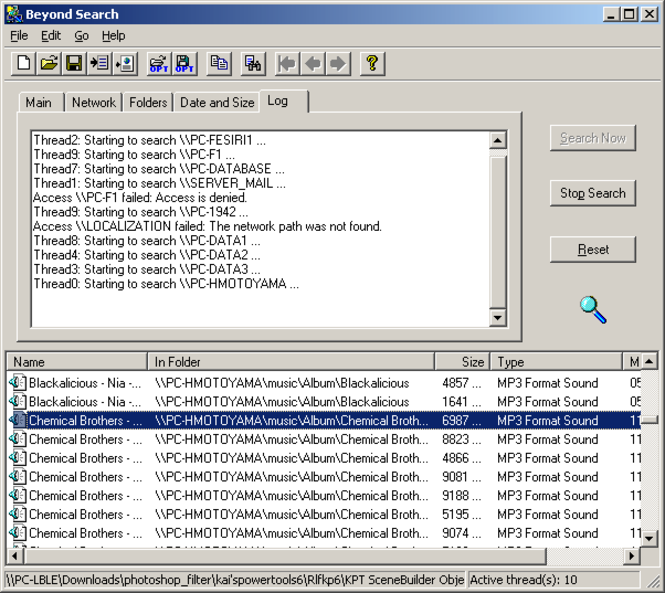 Beyond Search (Studio license - up to 10 computers) Screenshot
