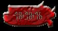 FIRST Clock 1
