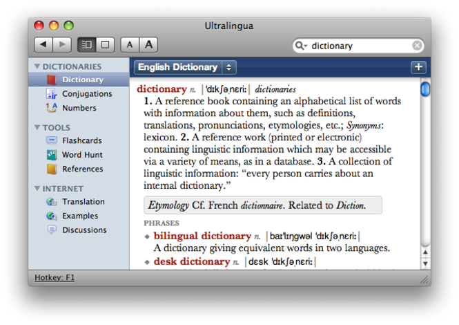 Spanish-English Dictionary by Ultralingua for Mac Screenshot