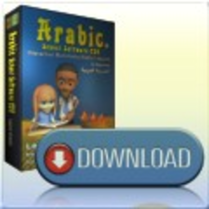 Arabic School Software -Download Screenshot