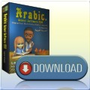 Arabic School Software -Download 1