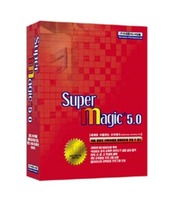 SuperMagic(GER) - Download Screenshot 1