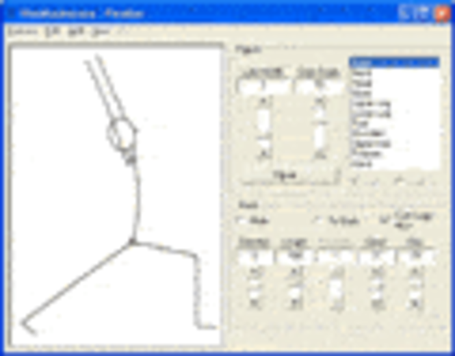 FlexMax - English Version Screenshot