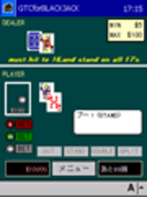 "The Academy of Gamblers ""The Blackjack Course"" (Pocket Edition) Screenshot"
