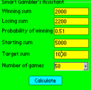Smart Gambler's Calculator for Palm OS 1