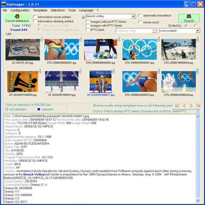 Kalimages Screenshot 1