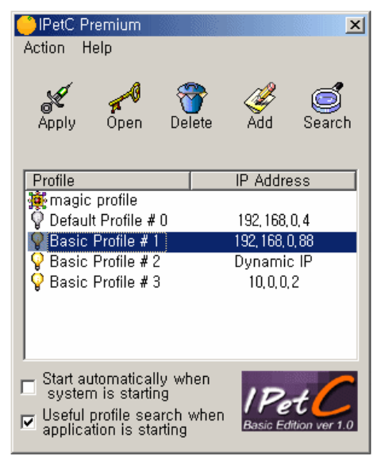 IPetC Premium Screenshot