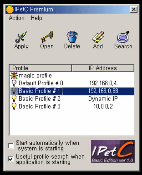 IPetC Premium Screenshot 1