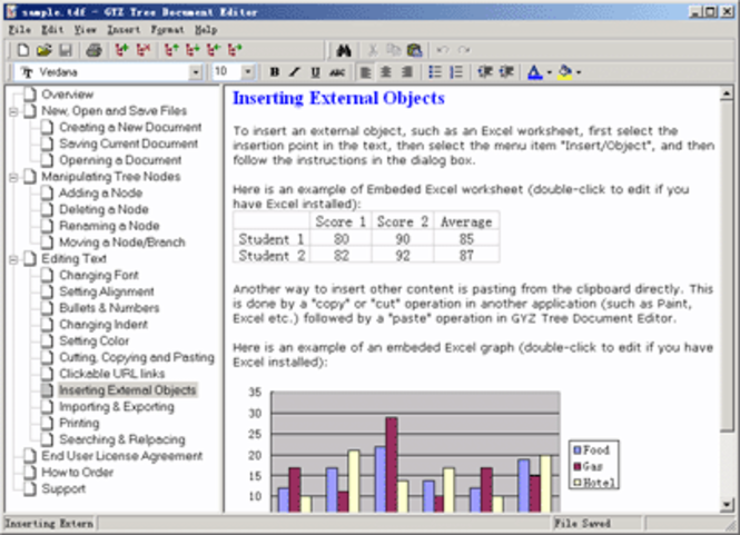 GYZ Tree Document Editor Screenshot 1