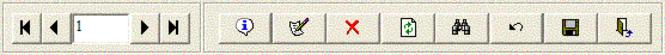 SCIROCCO DAO Data Control Screenshot 1