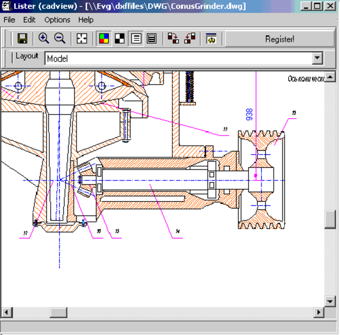 CAD View Plugin for Total Commander Screenshot