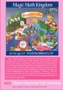 Magic Math Kingdom for ages 8-9(English Version) 1
