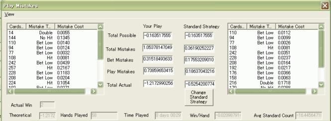 Blackjack Analyzer Pro Screenshot