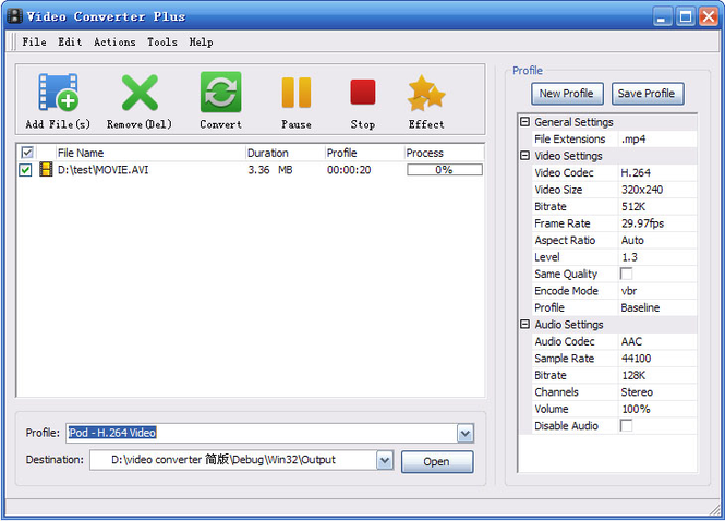 Video Converter Plus Screenshot