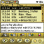 funSMS 5 PDA - English 1