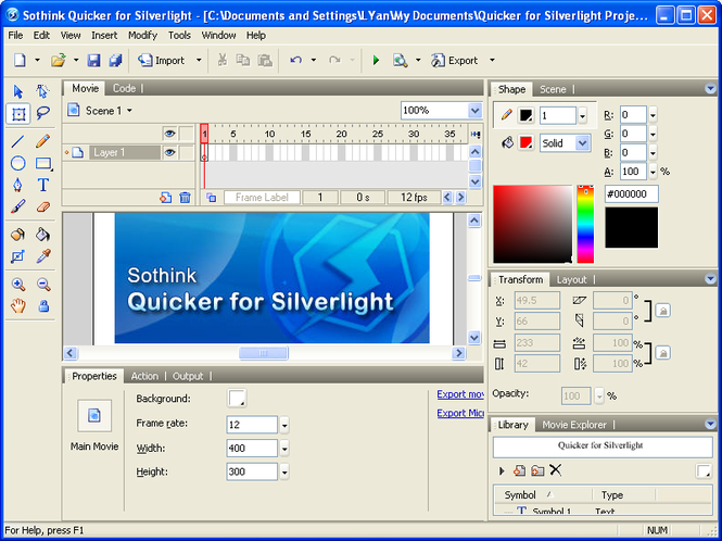 Animation Maker in Silverlight Screenshot 1