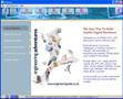 CD brochure builder 1