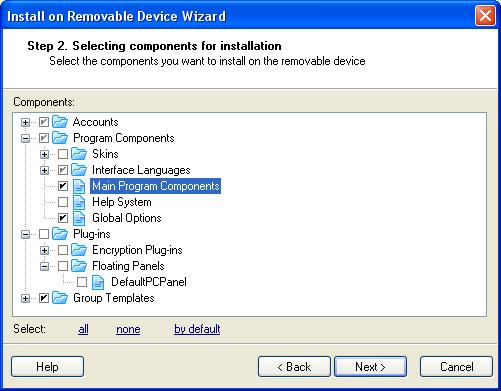 Password Commander Screenshot 4