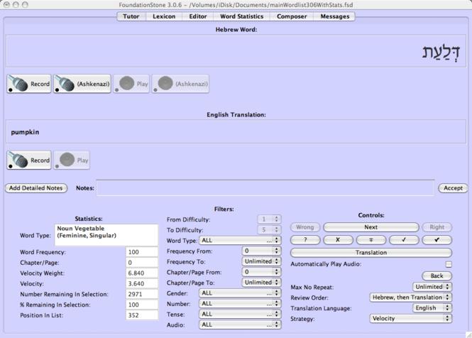 FoundationStone Screenshot