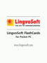 LingvoSoft FlashCards English <-> Albanian for Pocket PC 1