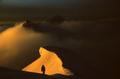 MountainScapes ScreenSaver 1