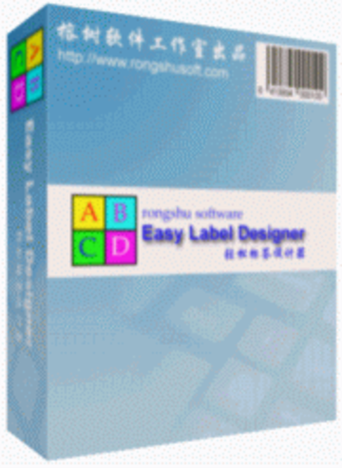 Easy label designer standard Screenshot 1