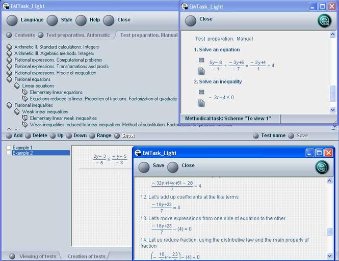 EMTask Hyperbolic Equations Screenshot