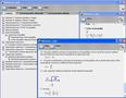 EMSolution Arithmetic 1