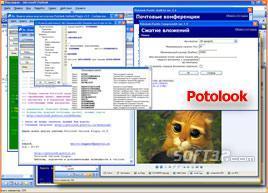 Potolook plugin for Microsoft Outlook Screenshot 3