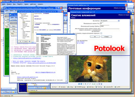 Potolook plugin for Microsoft Outlook Screenshot
